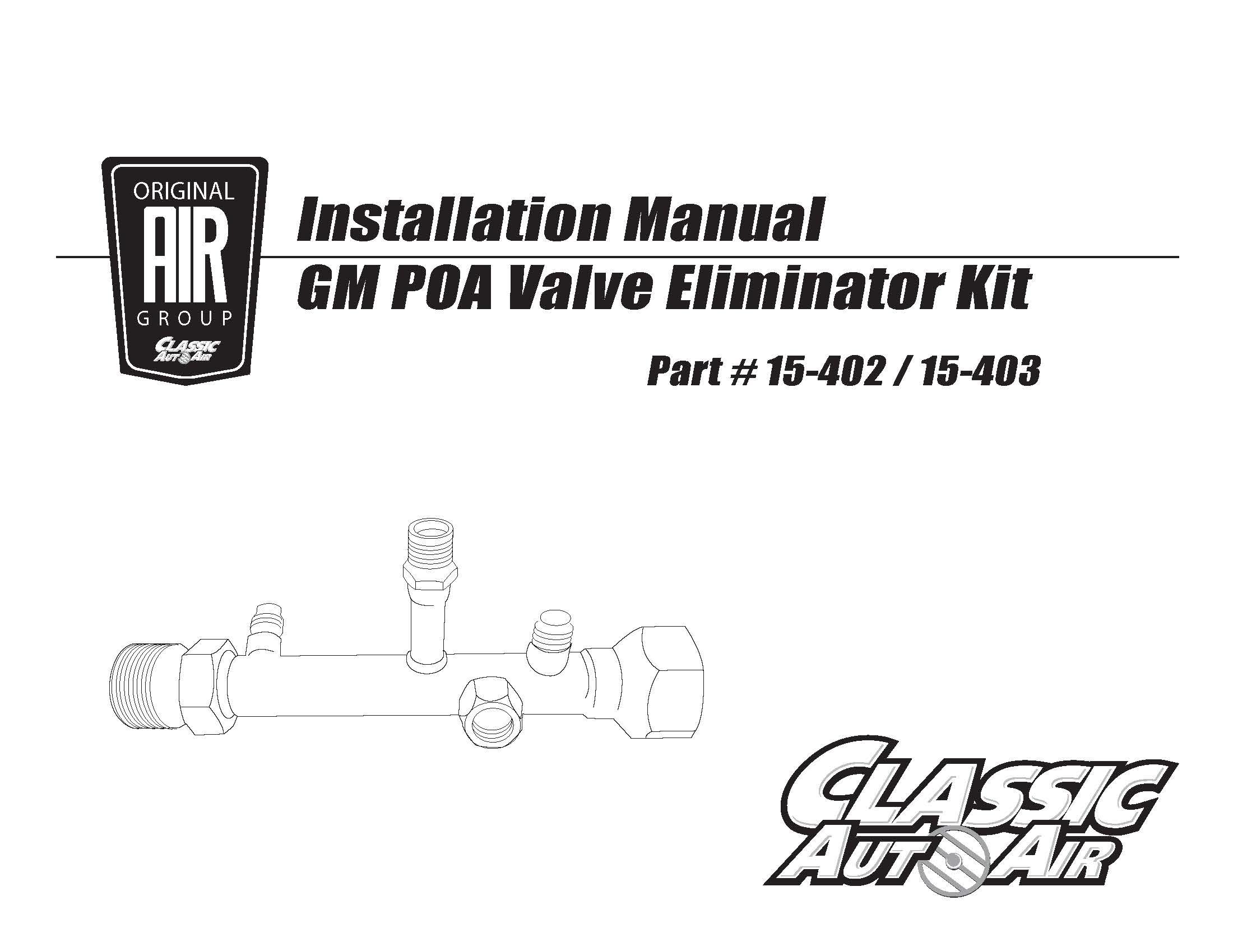 GM 15-51 A/C POA Valve Eliminator Valve
